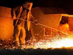 RFCS – Výzkumný fond pro uhlí a ocel