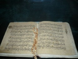 Qur'an_book_made_by_tartars
