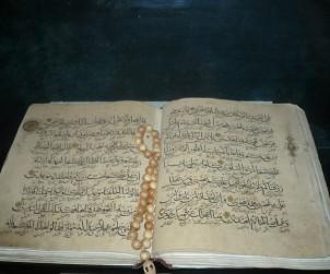 Qur'an_book_made_by_tartars